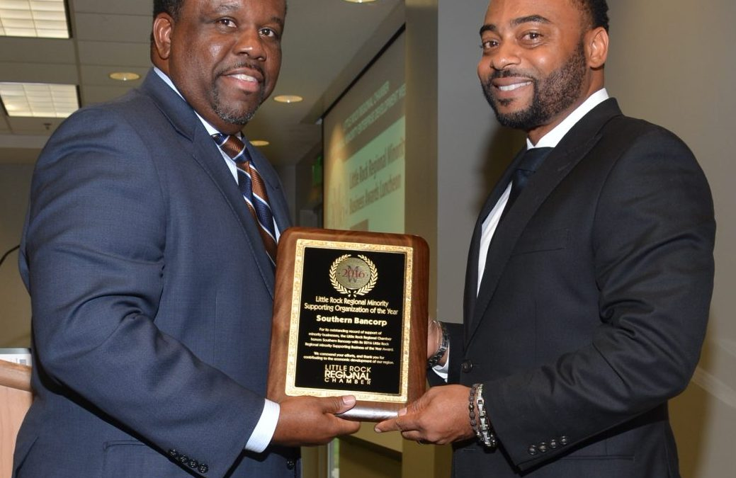 Southern Bancorp receives award from the Little Rock Regional Chamber of Commerce during Minority Enterprise Development Week